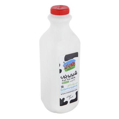 تصویر شیر پر چرب 1 لیتری چوپان