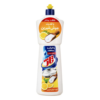 تصویر مایع ظرفشویی لیمو زرد و جوش شیرین 1 لیتری