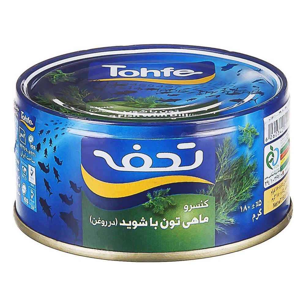 تصویر تن ماهی شوید 180 گرمی