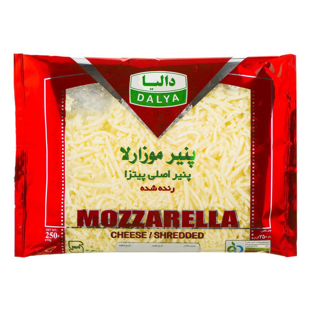 پنیر موزارلا رنده شده پرچرب دالیا 250 گرمی