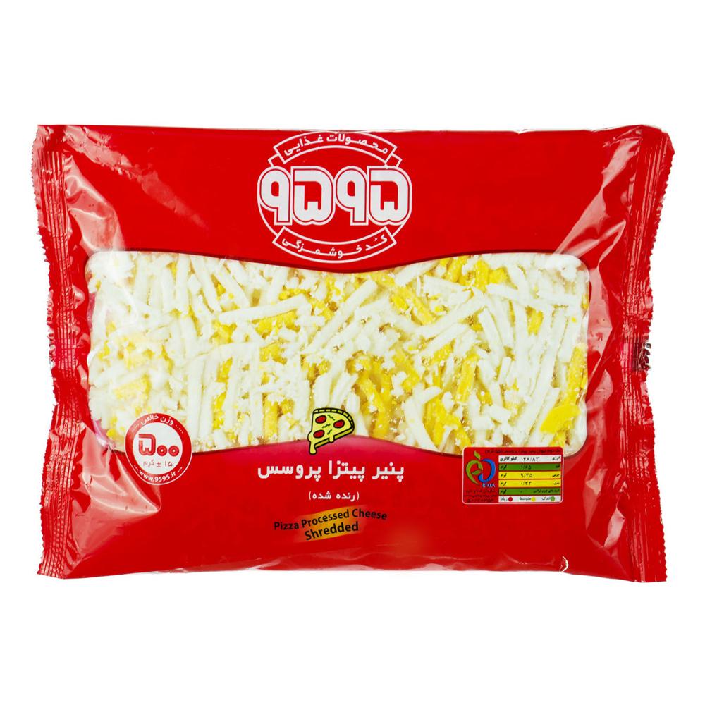 پنیر پیتزا پروسس رنده شده 9595 وزن 500 گرمی