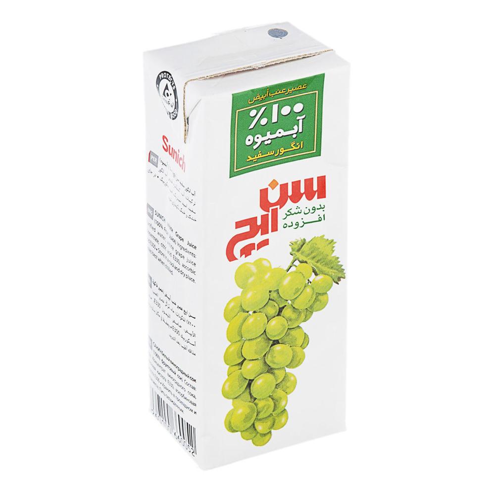 تصویر آبمیوه انگور سفید 200