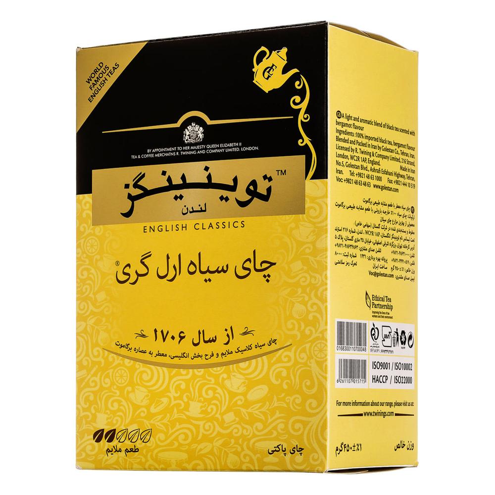 تصویر توینینگز چای ارل گری 450 زرد