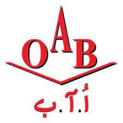 تصویر برای تولیدکننده: OAB