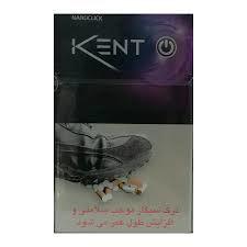 تصویر سیگار  نانو کلیک
