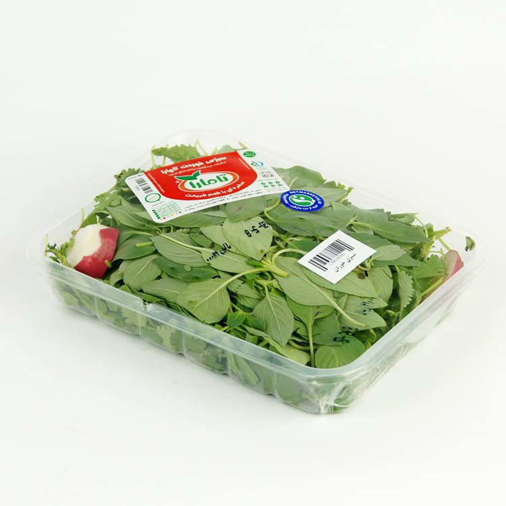 تصویر تامارا سبزی خوردن