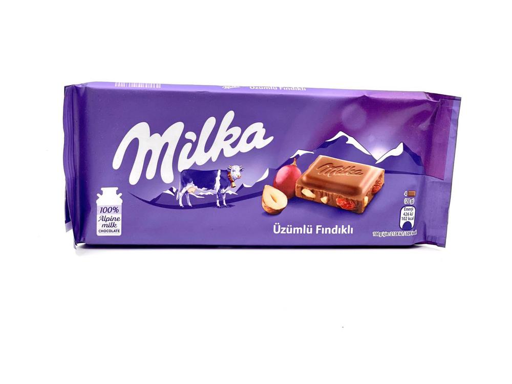 تصویر میلکا شکلات فندقی
