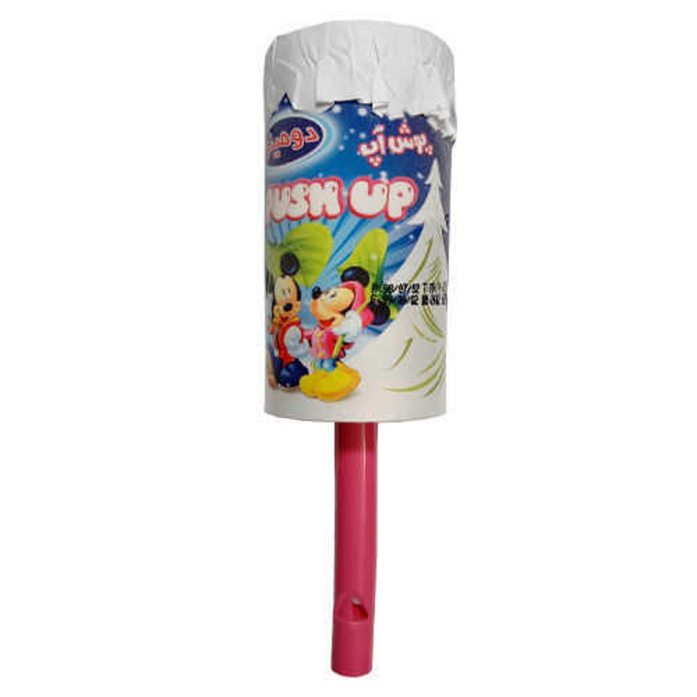 بستنی سوتی