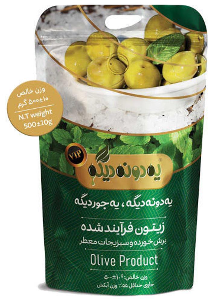 تصویر زیتون فرایند شده با سبزیجات معطر