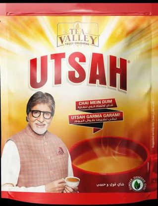 تصویر چای کله مورچه هندی 250 گرمی utsah