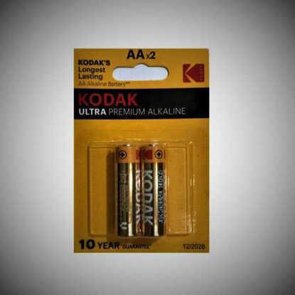 باتری قلمی اولترا 2 تایی