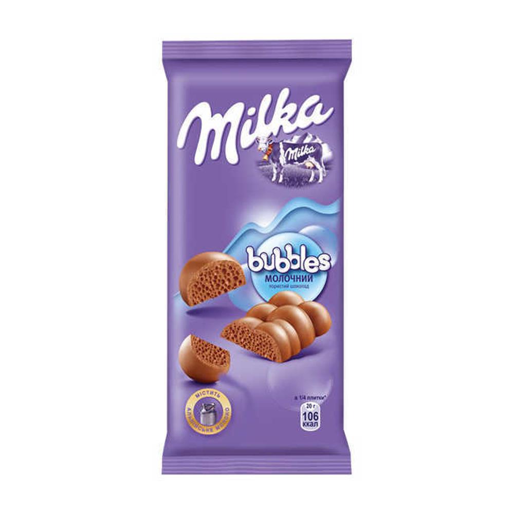 تصویر ملیکا شکلات تابلت هبه ای شکلاتی
