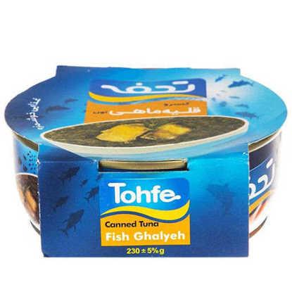 تصویر تن قلیه ماهی 230 گرمی