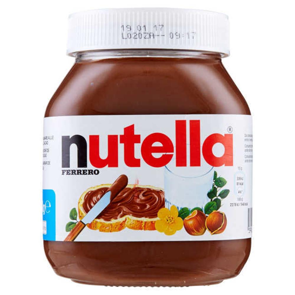 تصویر نوتلا شکلات صبحانه 630 گرمی
