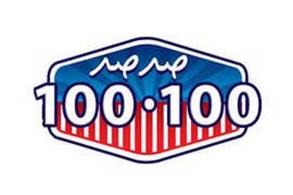 تصویر برای تولیدکننده: 100100