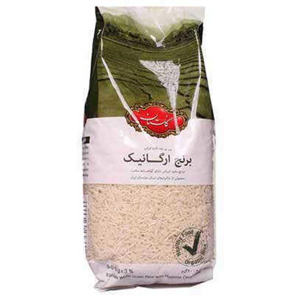 برنج ارگانیک 900 گرمی