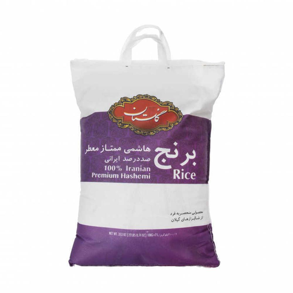 گلستان برنج هاشمی 10 کیلویی