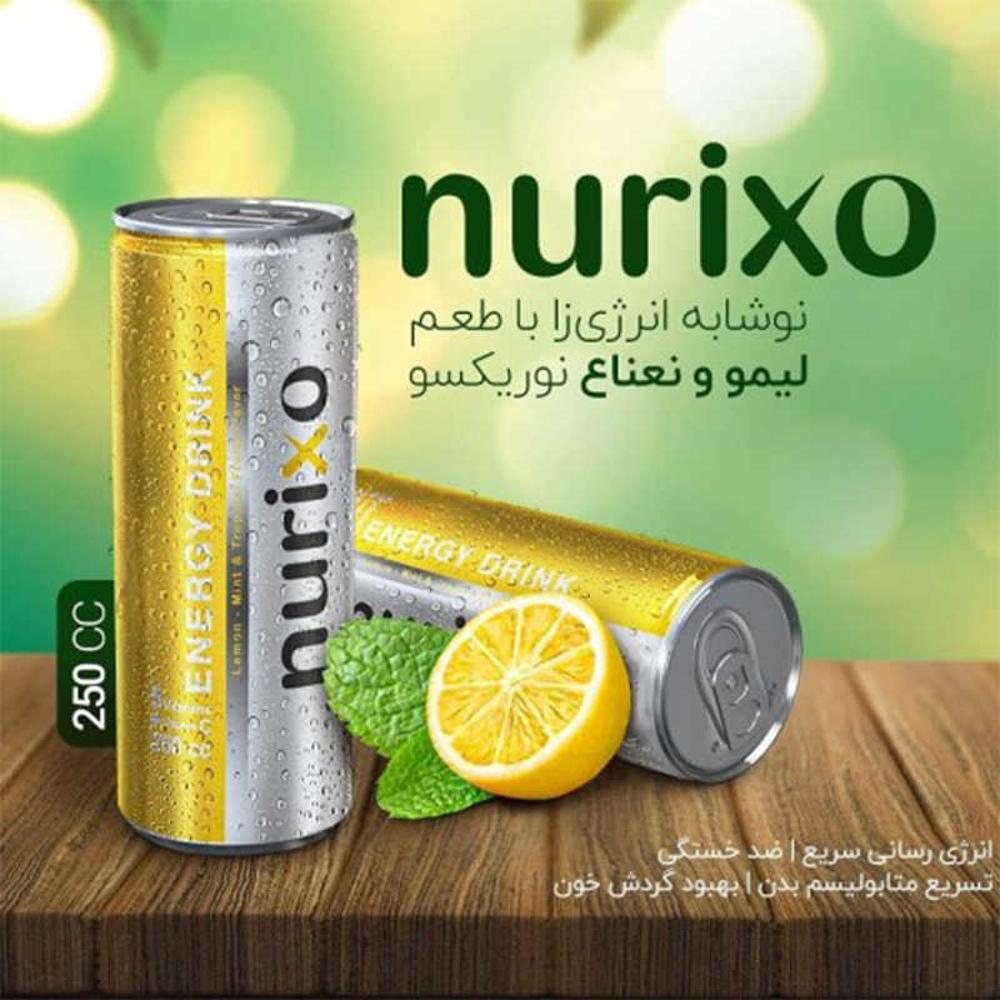 نوریکس نوشیدنی انرژی زا لیمو و نعناع