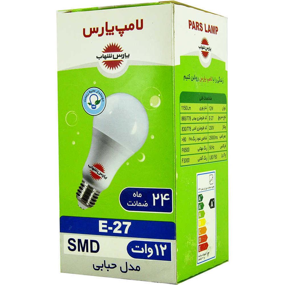 پارس شهاب لامپ 15 وات ال ای دی