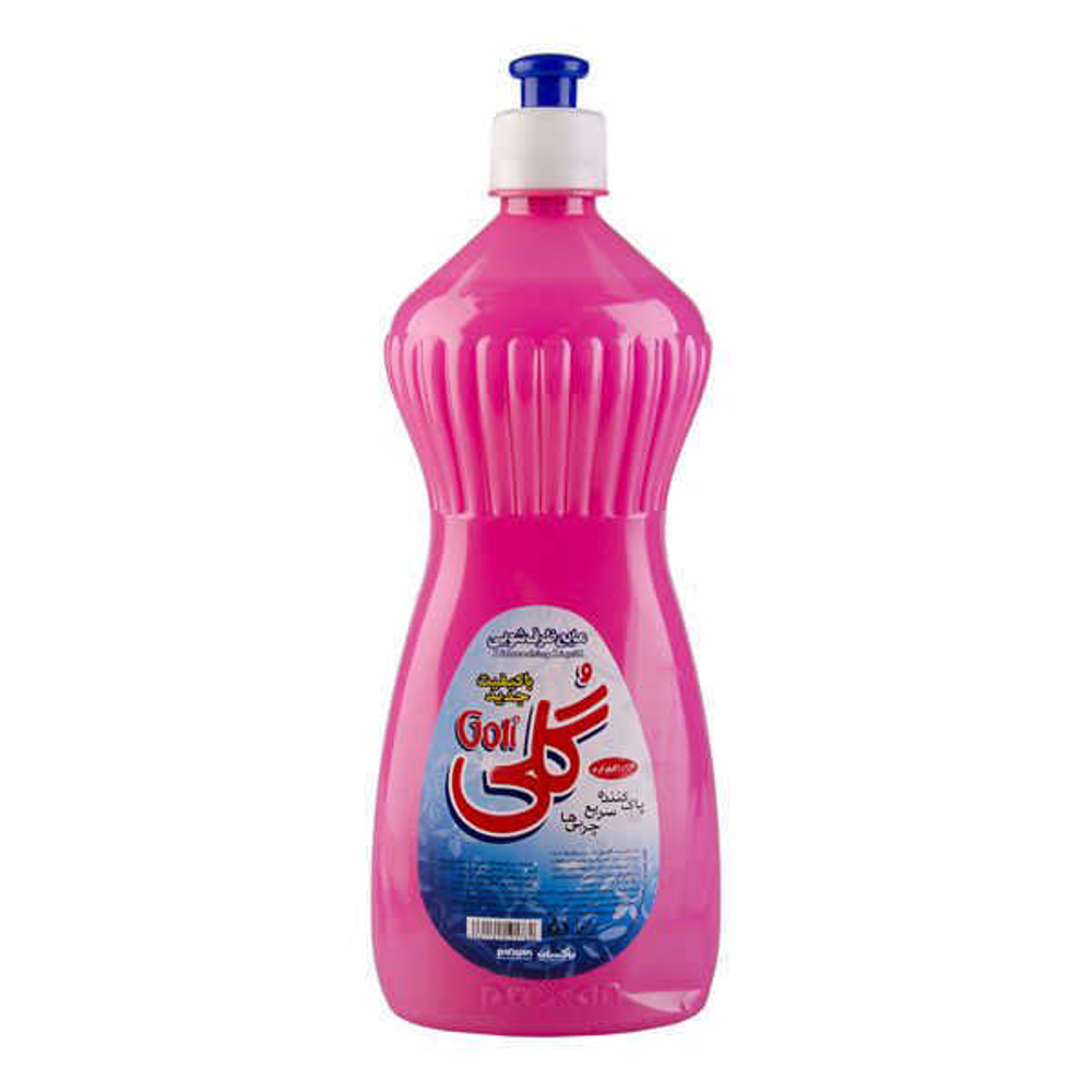 تصویر گلی مایع ظرفشویی صورتی