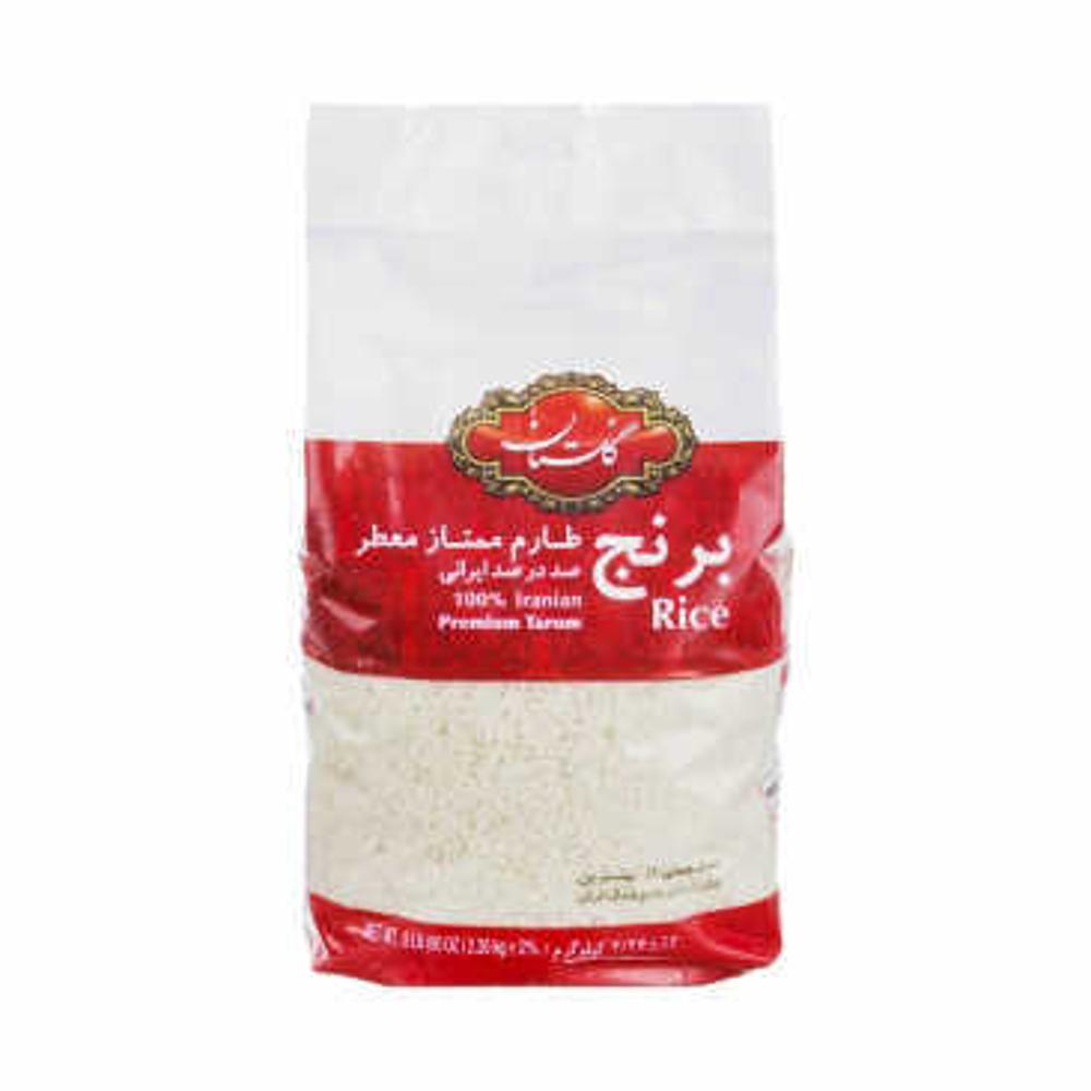 گلستان برنج طارم ممتاز معطر 2.26 کیلویی