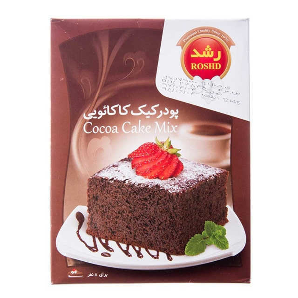 تصویر رشد پودر کیک کاکائویی