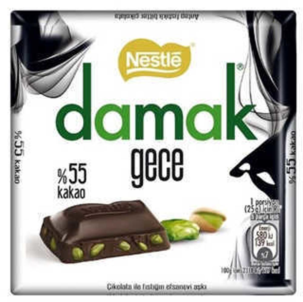 تصویر داماک شکلات 55 درصد