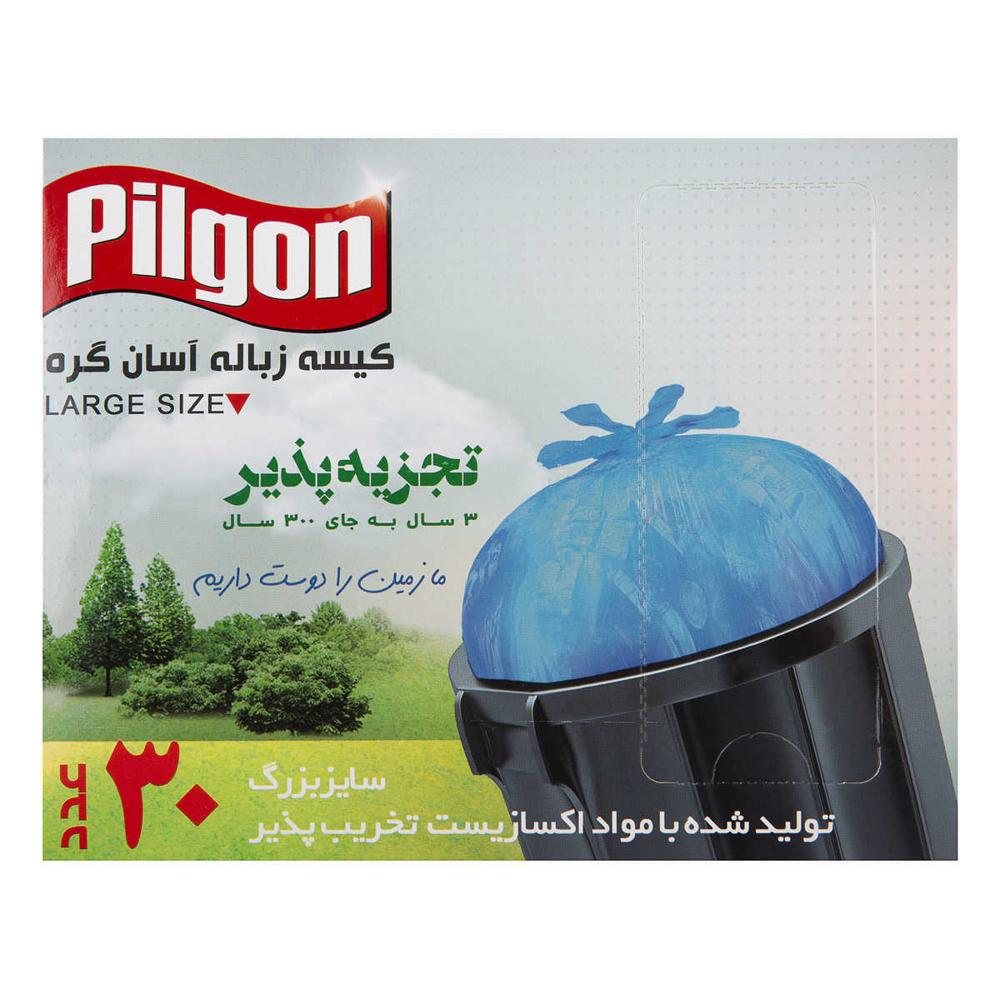 تصویر پیلگون کیسه زباله آسان گره بزرگ 30 عددی