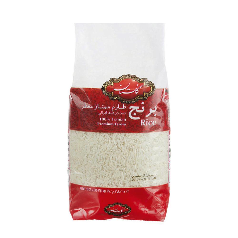 تصویر گلستان برنج ایرانی یک کیلویی