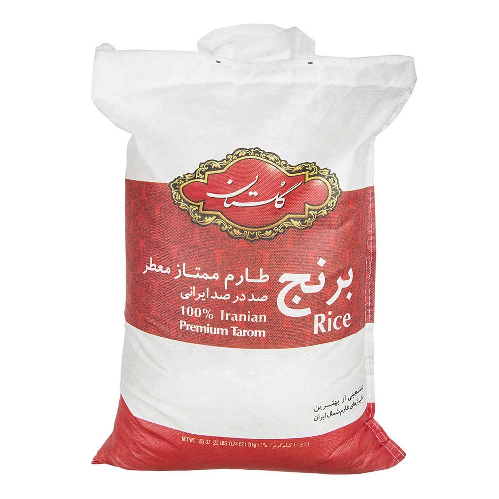 تصویر گلستان برنج 10 کیلویی