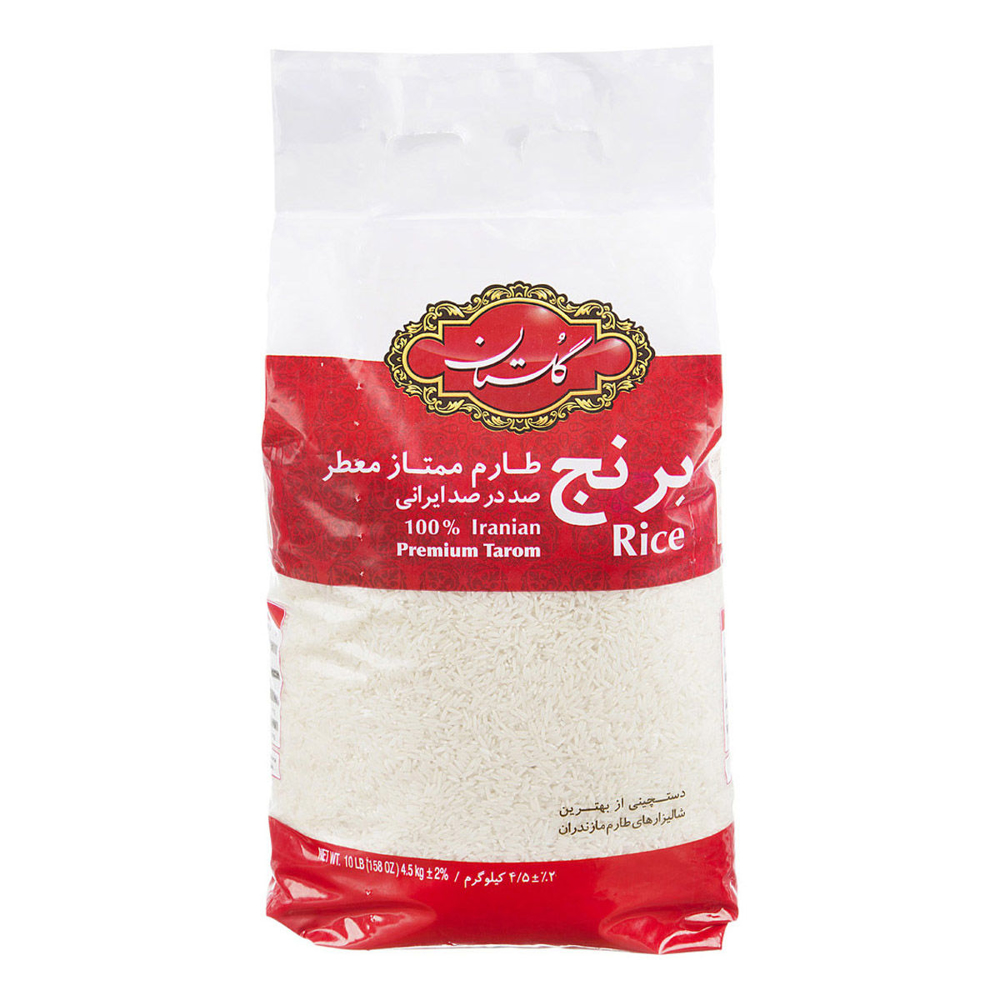 تصویر گلستان برنج 4.5 کیلویی