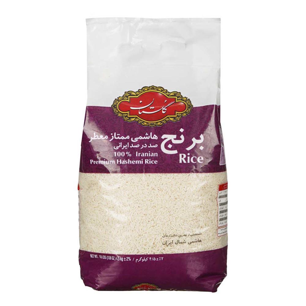 تصویر گلستان برنج هاشمی معطر 4.5 کیلویی