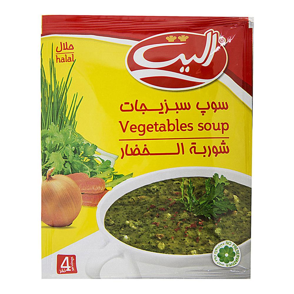 تصویر الیت-سوپ سبزیجات