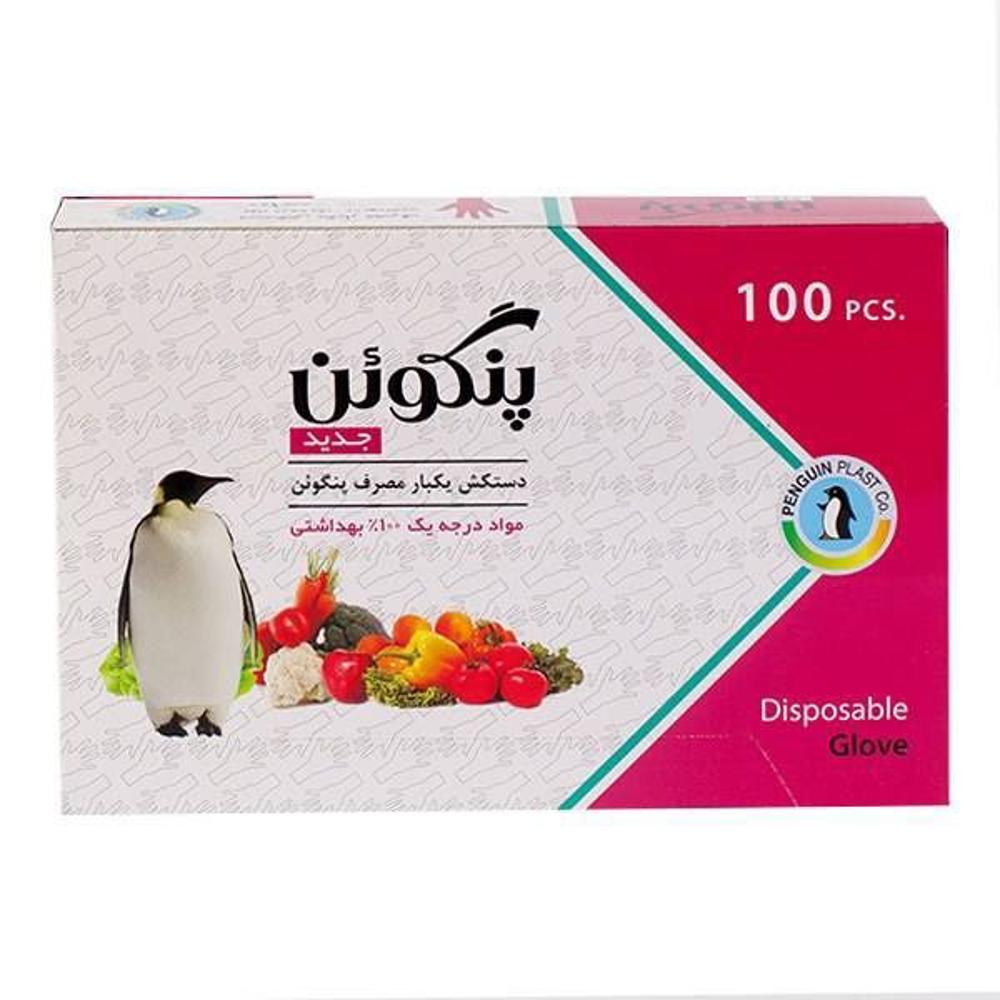 پنگوئن دستکش یکبار مصرف 100 عددی