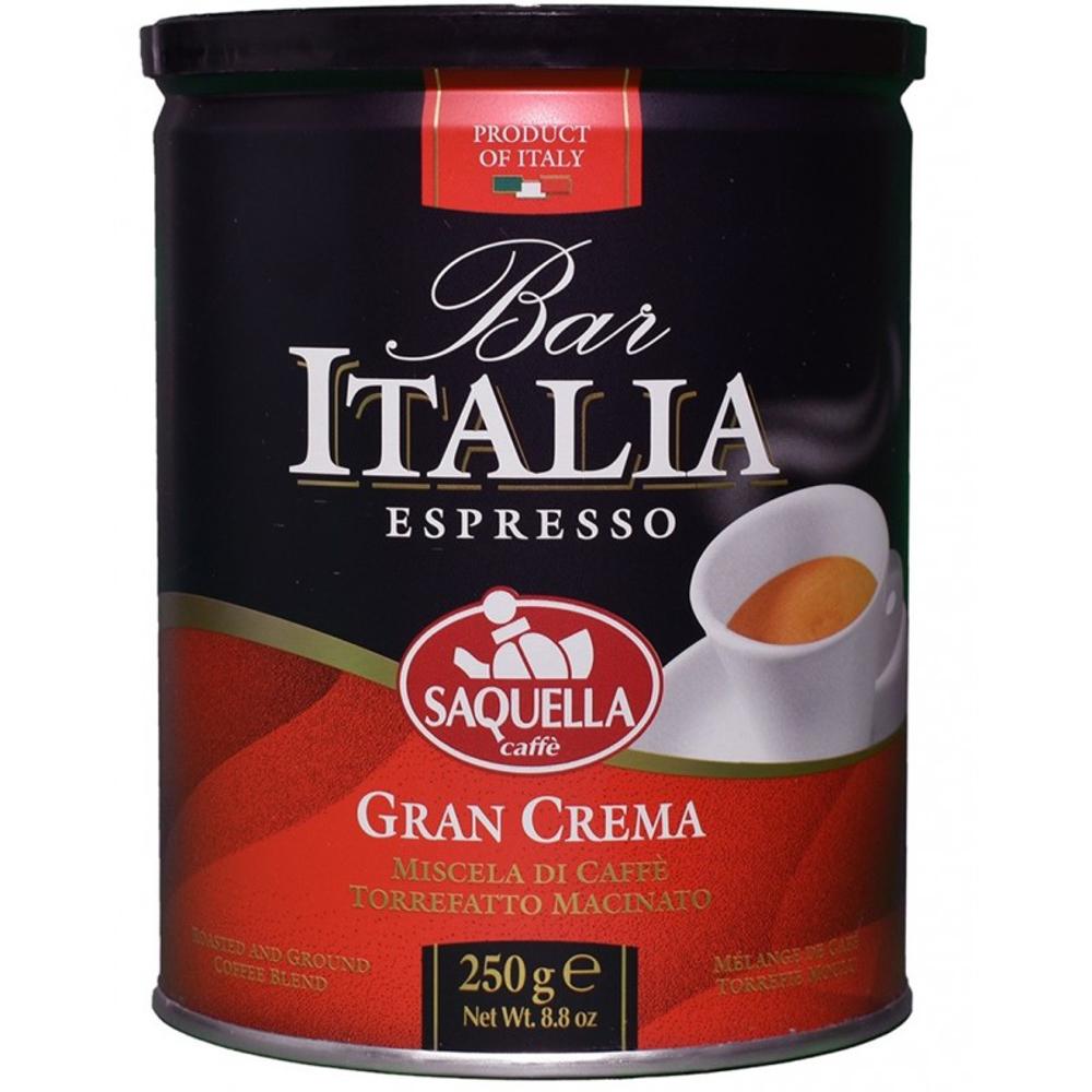 تصویر ساکولا قهوه 250 گرمی