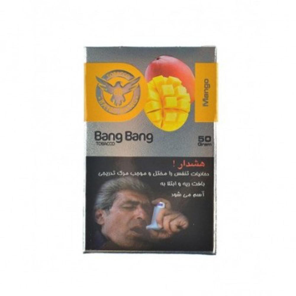 تصویر بنگ بنگ-تنباکو انبه