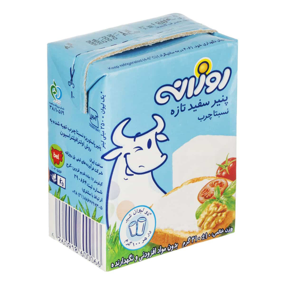 پنیر سفید تازه نسبتا چرب روزانه 210 گرمی