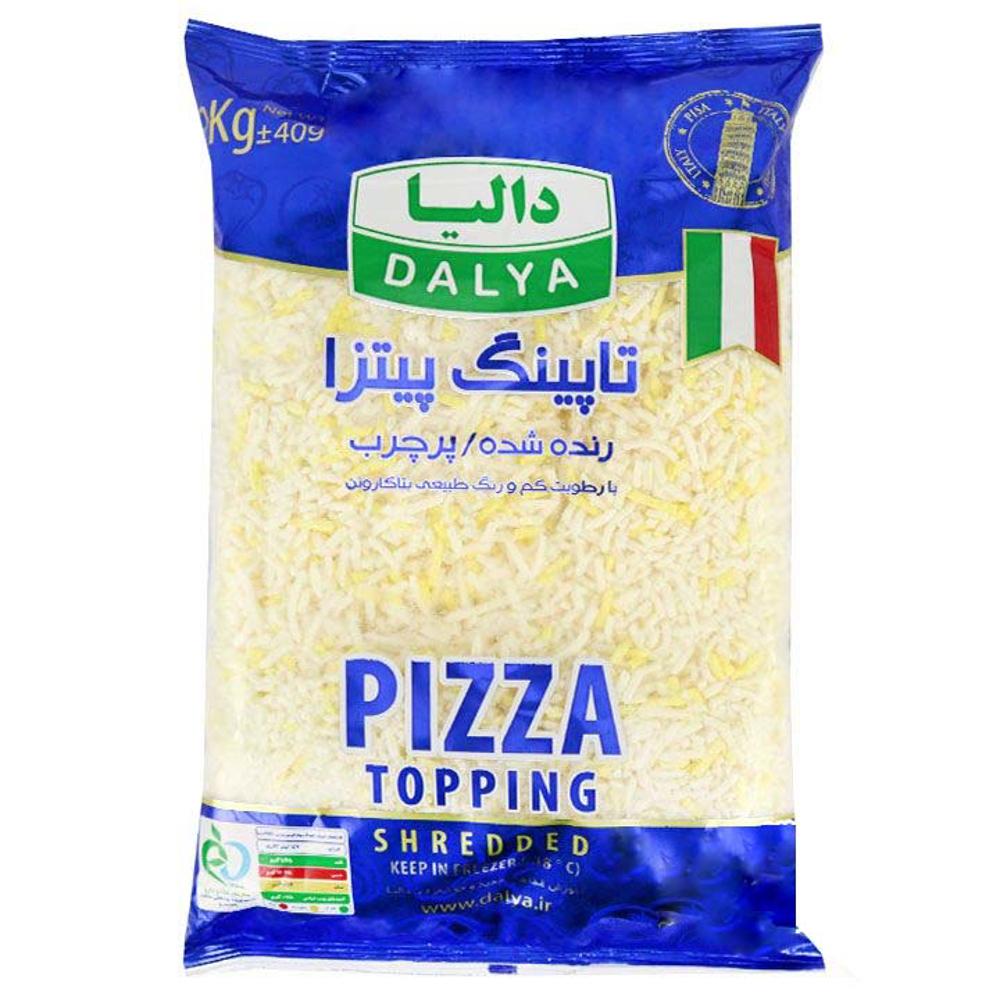 تاپینگ پیتزا پر چرب و رنده شده دالیا 2 کیلویی